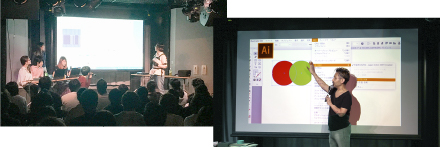 Adobe Campus Day、(株)Unlimited特別授業