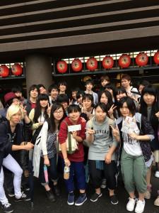 歌舞伎1年