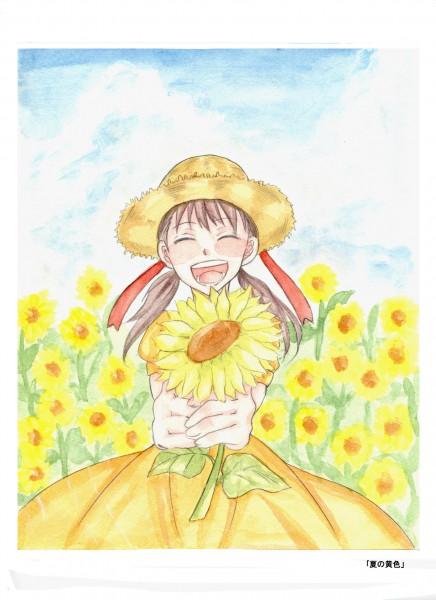 3 夏の黄色