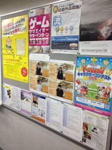Information bulletin board