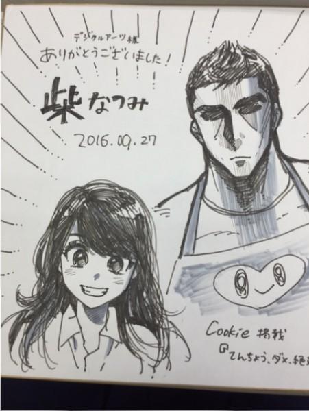 クッキー編集部_8
