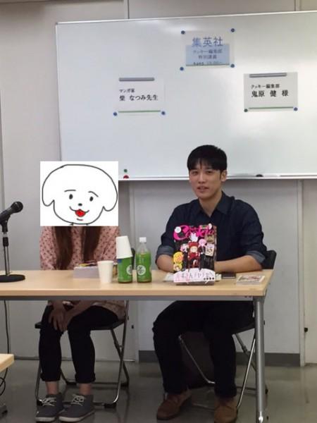 クッキー編集部_5-1