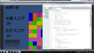 ゲーム開発画面