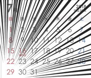 【編集用】4月始まり2018年度年間カレンダー<