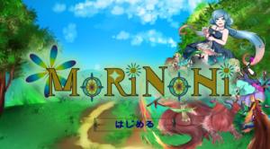 motinohi01