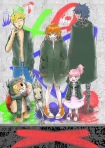 イラスト・マンガ2-3石塚実和『カラーギャング』